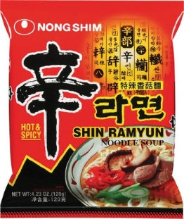 5er Pack Nong Shim Shin Ramyun (SCHARF) Instantnudeln [5x 120g] - 1