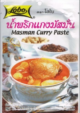 Masaman Curry Paste 50g - 1