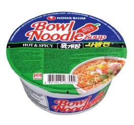 NONG SHIM Instant-Cup-Nudelsuppe, scharf, Hot & Spicy, (Yukgaejang Sabalmyun), 12er Pack (12 x 86 g Becher) - 1
