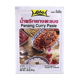 Panang Curry Paste 50g - 1