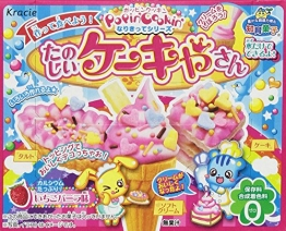 Popin Cookin Funny Cake House (japan import) - 1