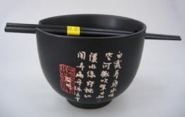 """""""Zeit"""" schwarz [Soba Bowl] Suppen-/Nudel-/Reisschale + 1 Paar Essstäbchen - 1"""